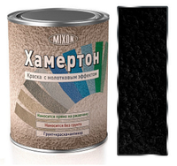Антикоррозионная алкидная молотковая краска Mixon Хамертон 800 черная 0,75л
