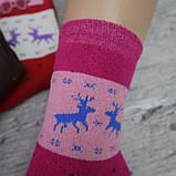 """Носки подростковые,  МАХРА. 30/33 р-р . """"Корона"""". Женские теплые зимние носки , утепленные носки, фото 2"""