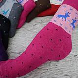 """Носки подростковые,  МАХРА. 30/33 р-р . """"Корона"""". Женские теплые зимние носки , утепленные носки, фото 3"""