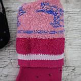 """Носки подростковые,  МАХРА. 30/33 р-р . """"Корона"""". Женские теплые зимние носки , утепленные носки, фото 5"""