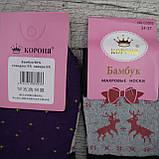 """Носки подростковые,  МАХРА. 30/33 р-р . """"Корона"""". Женские теплые зимние носки , утепленные носки, фото 6"""