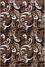 Стильная турецкая ковровая дорожка Мокко супер качество