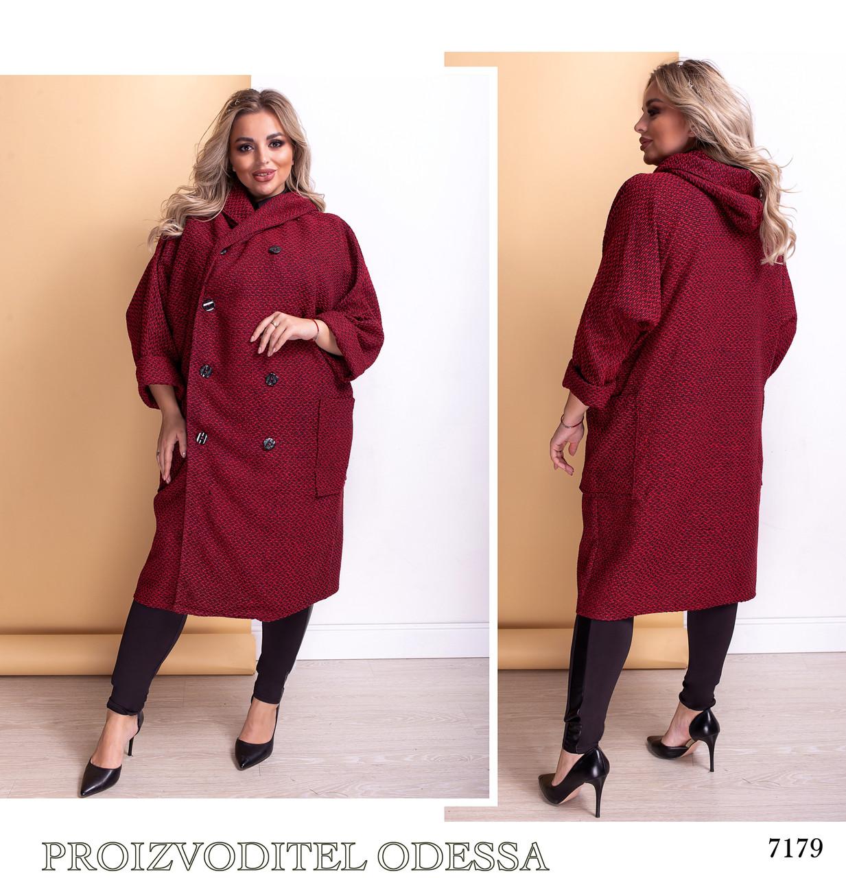 Пальто на пуговицах без подкладки рукавукорочен букле 46-48,50-52,54-56,58-60