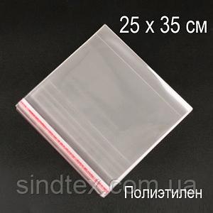 25х35 см (500шт.) Полиэтиленовые пакеты с верхним клапаном и липкой полосой (339-Kiwi-115)