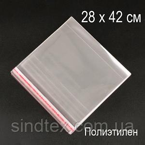 28х42 см (500шт.) Полиэтиленовые пакеты с верхним клапаном и липкой полосой (339-Kiwi-116)
