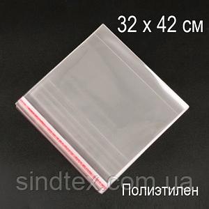 32х42 см (500шт.) Полиэтиленовые пакеты с верхним клапаном и липкой полосой (339-Kiwi-117)