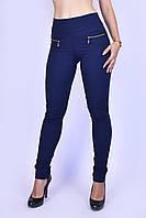 Женские городские лосины из эластичного джинс-коттона