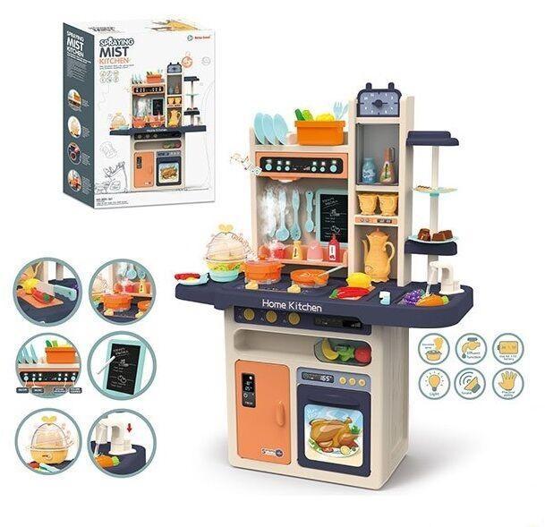 Игровая кухня с водой для девочки 889-161 Home Kitchen 65 предметов (высота 94 см)