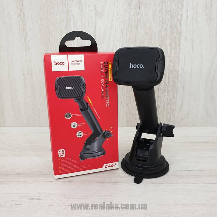 Магнитный автомобильный держатель для телефона Hoco CA67 (Black), фото 2