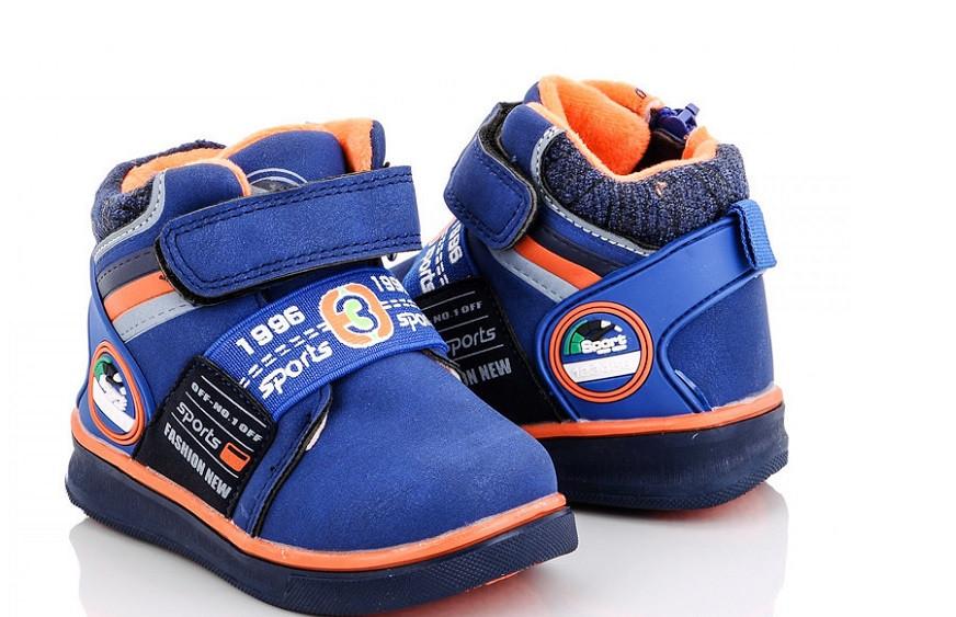 Ботинки детские синие BBT-H2923-5-(раз.с 22 по 27)