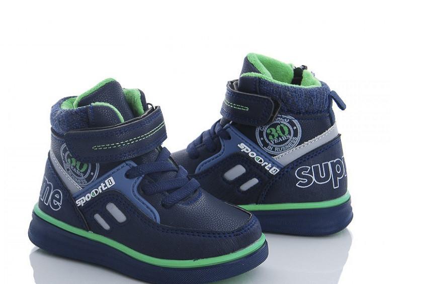 Ботинки детские синие BBT-H2919-1(раз.с 22 по 27)