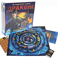 Настольная игра Arial «Как отыскать камень дракона», украинский (4820059911104), фото 1
