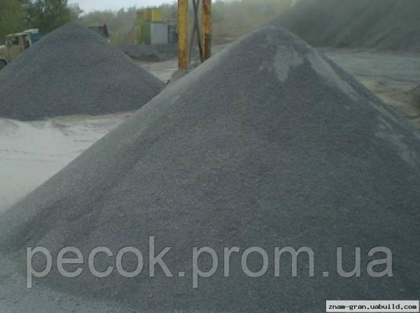 Отсев песка, щебня в Одессе, лучшие цены, быстрая доставка.
