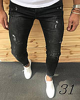 Мужские Черные Джинсы Slim Fit Очень Качественные Made in Turkey Крутые Приталенные Джинсы