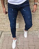 Мужские Приталенные Джинсы Турецкие Slim Fit Высококачественные Крутые Джинсы Zara Турция