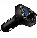 FM модулятор Car X8 Premium Bluetooth, фото 4