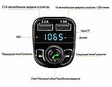 FM модулятор Car X8 Premium Bluetooth, фото 6