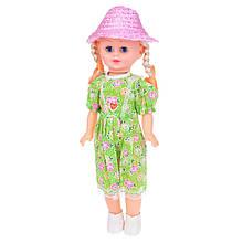 Кукла ID31