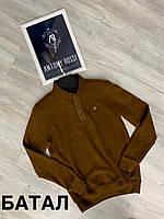 """Джемпер мужской молодежный Селаника, р-ры XL-5XL (9цв) """"A.ROSSI"""" купить недорого от прямого поставщика"""