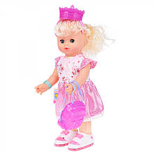Кукла Кристин ID7
