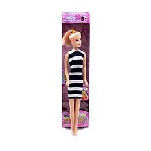 Кукла модница C1 ID277C