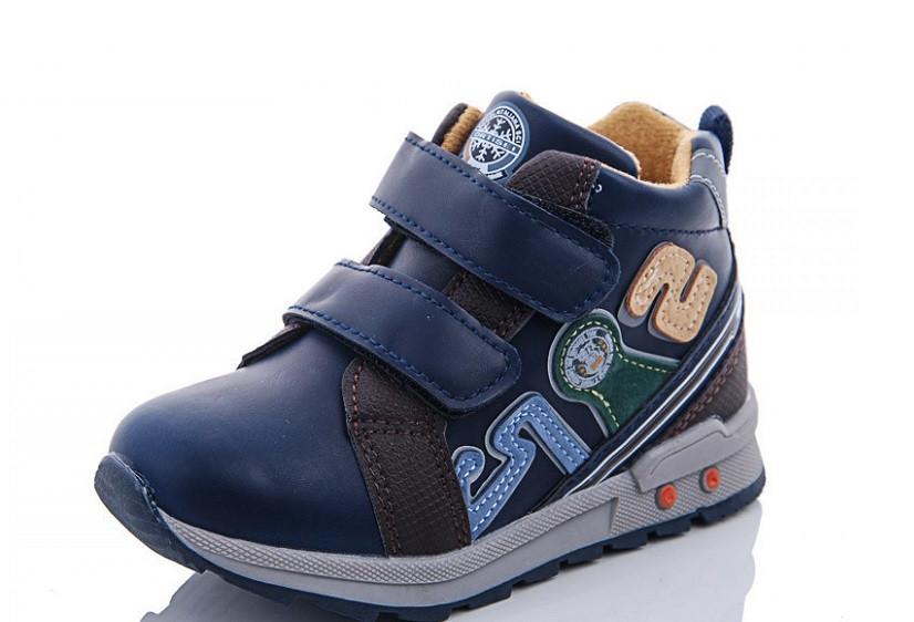 Ботинки детские синие Y.Top-JR355-7-1 (раз.с 23 по 28)