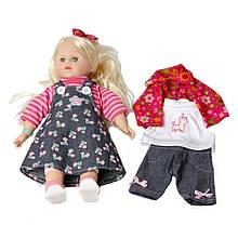 Кукла Эмми ID15