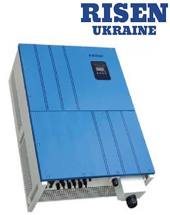 Мережевий інвертор KSTAR KSG-17K-DM, фото 2