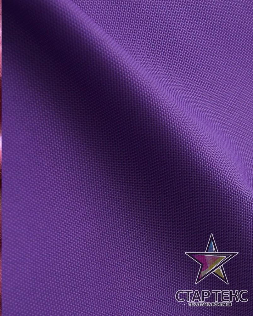 Палаточная ткань Оксфорд 210GSM 600D фиолетовый