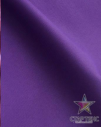 Палаточная ткань Оксфорд 210GSM 600D фиолетовый, фото 2