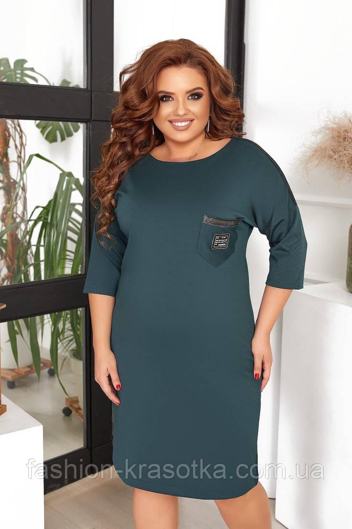Женское нарядное платье,размеры:50,52,54,56.