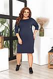 Женское нарядное платье,размеры:50,52,54,56., фото 2