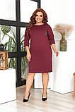 Женское нарядное платье,размеры:50,52,54,56., фото 5