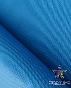 Палаточная ткань Оксфорд 210GSM 600D голубой