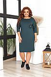 Женское нарядное платье,размеры:50,52,54,56., фото 6