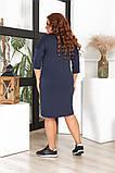 Женское нарядное платье,размеры:50,52,54,56., фото 7