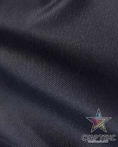 Палаточная ткань Оксфорд 210GSM 600D темно-синий