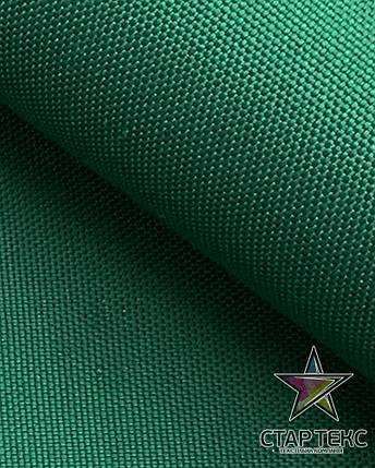 Палаточная ткань Оксфорд 210GSM 600D изумруд, фото 2