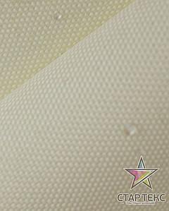 Палаточная ткань Оксфорд 210GSM 600D молочный