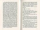 Пригоди Тома Сойєра. Автор Марк Твен, фото 3