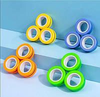 Спиннер магнитный антистресс магнитные кольца спинер игрушка 3 в 1 Синий