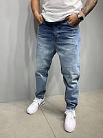 Мужские джинсы мом голубые