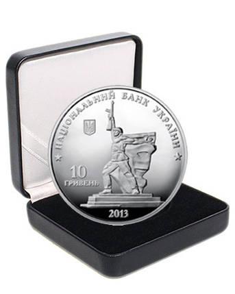 """Срібна монета НБУ """"Визволення Харкова від фашистських загарбників"""", фото 2"""