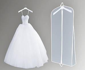 Чехол 60*170*20 см прозрачный для платья, объемной одежды материал ПВХ