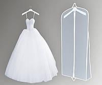Чохол 60*170*20 см прозорий для сукні, об'ємної одягу матеріал ПВХ