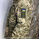 Зимова куртка ВСУ ГОСТ. ММ-14. 100% точна копія статутний! Відповідає ТУ МОУ!, фото 3