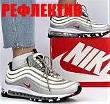 Мужские Кроссовки N!ke Air Max 97 Серые Найк с Рефлектив (размеры: 42,44,45) Видео Обзор, фото 3