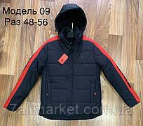 """Куртка чоловіча JODAN, (3ол.) р-ри 48-56""""MEN WEAR"""" недорого від прямого постачальника"""