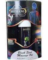 Массажное масло с чёрным тмином Hemani 50 мл.