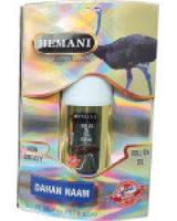 Массажное масло с жиром страуса